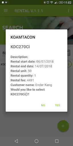 Rental App Status Check KOAMTACON by KOAMTAC