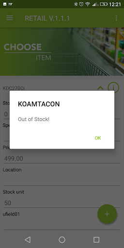 Out of Stock Warning in KOAMTACON by KOAMTAC